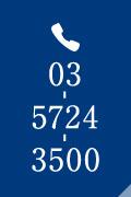 03-5724-3500