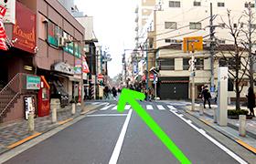 Step4.目黒銀座商店街