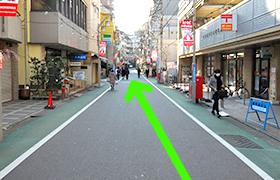 Step5.目黒区役所入口・中目黒駅前郵便局