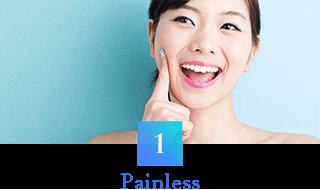 可能な限り痛みの少ない治療
